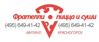 Митино пицца